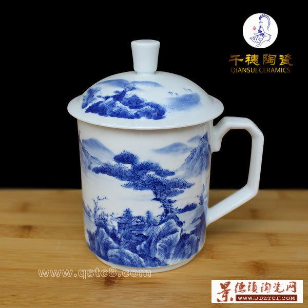 供应公司十周年庆典活动茶杯