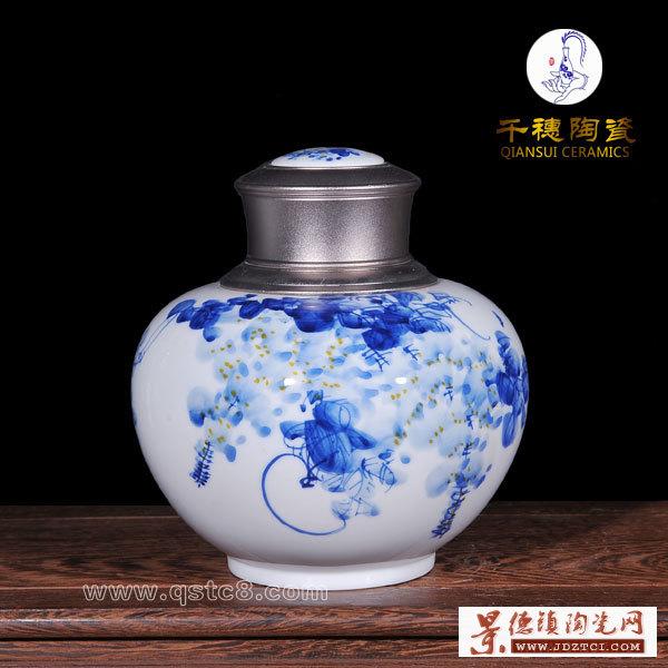 千穗陶瓷手绘青花瓷罐