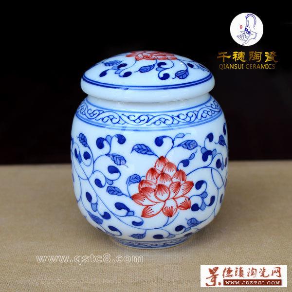 景德镇优质青花瓷罐大中小来样定制