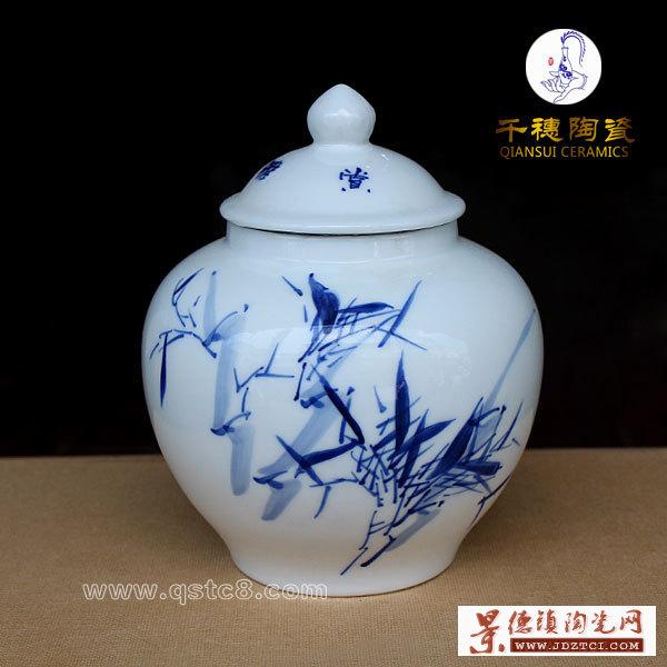 景德镇千穗陶瓷青花瓷罐图片款式