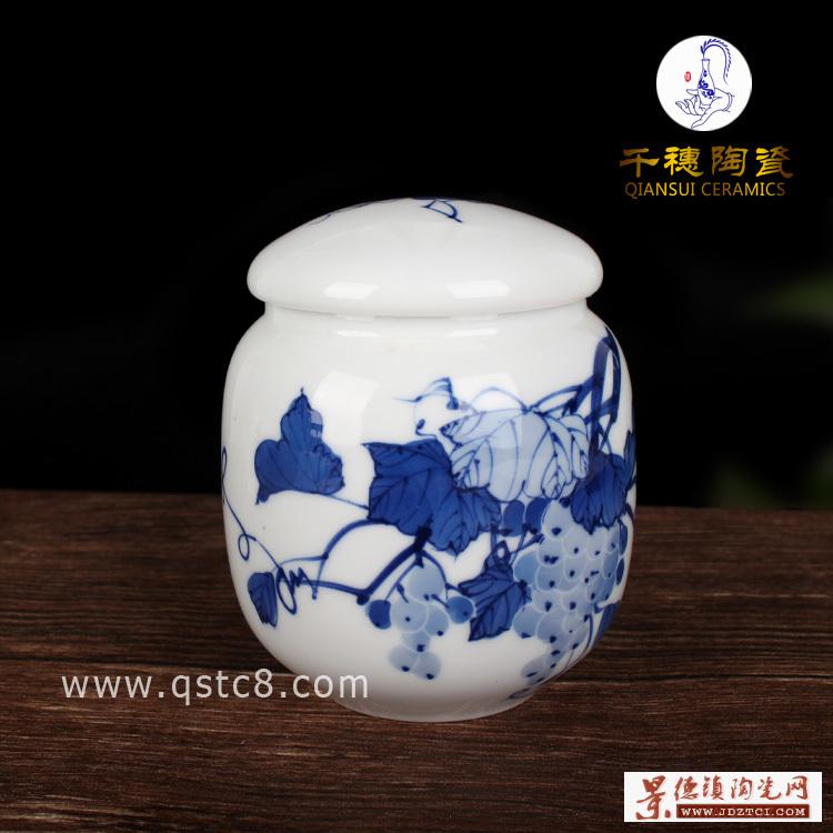 高档陶瓷食品罐挑选