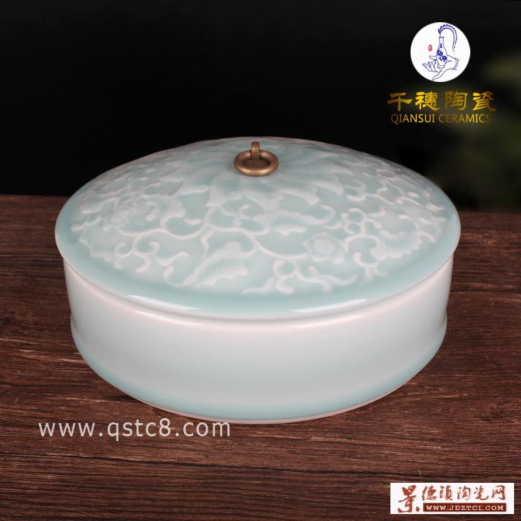 方形陶瓷食品罐