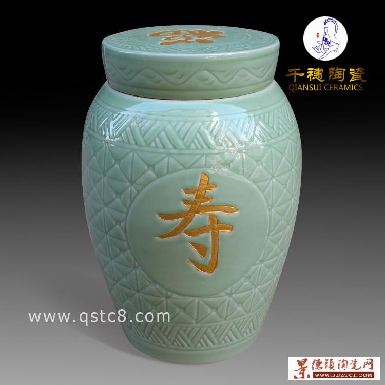 景德镇陶瓷骨灰盒厂家哪家更靠谱
