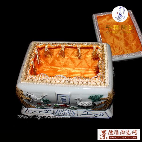 景德镇陶瓷骨灰盒大中小高档定做-个性化定制