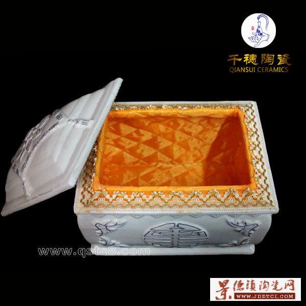 景德镇陶瓷骨灰盒生产厂家哪里的好
