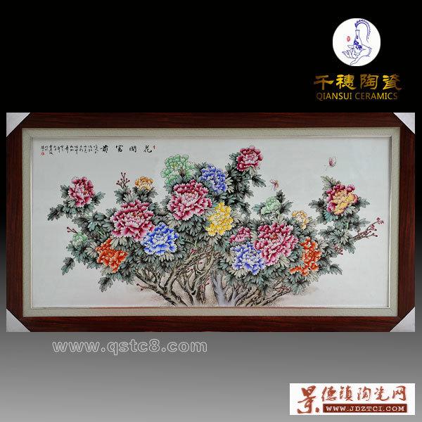 景德镇名人手绘粉彩山水精致瓷板画壁画