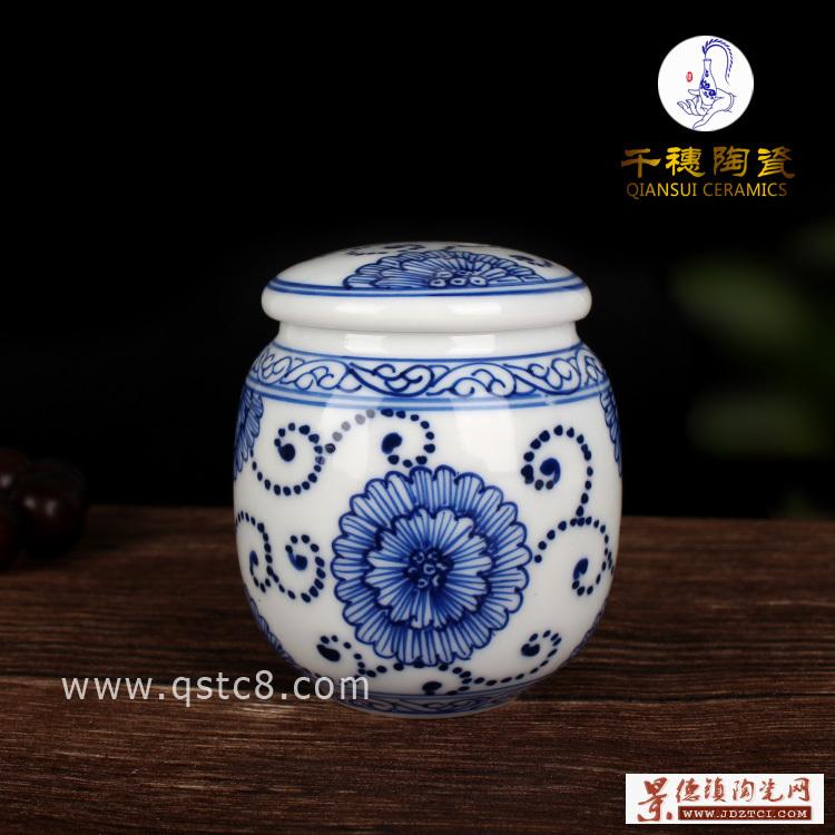 装茶叶的陶瓷罐礼盒定制款式有哪些