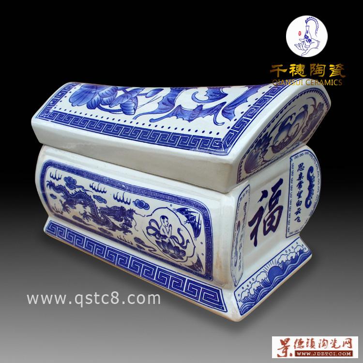 中式大中小景德镇陶瓷骨灰盒图案定做
