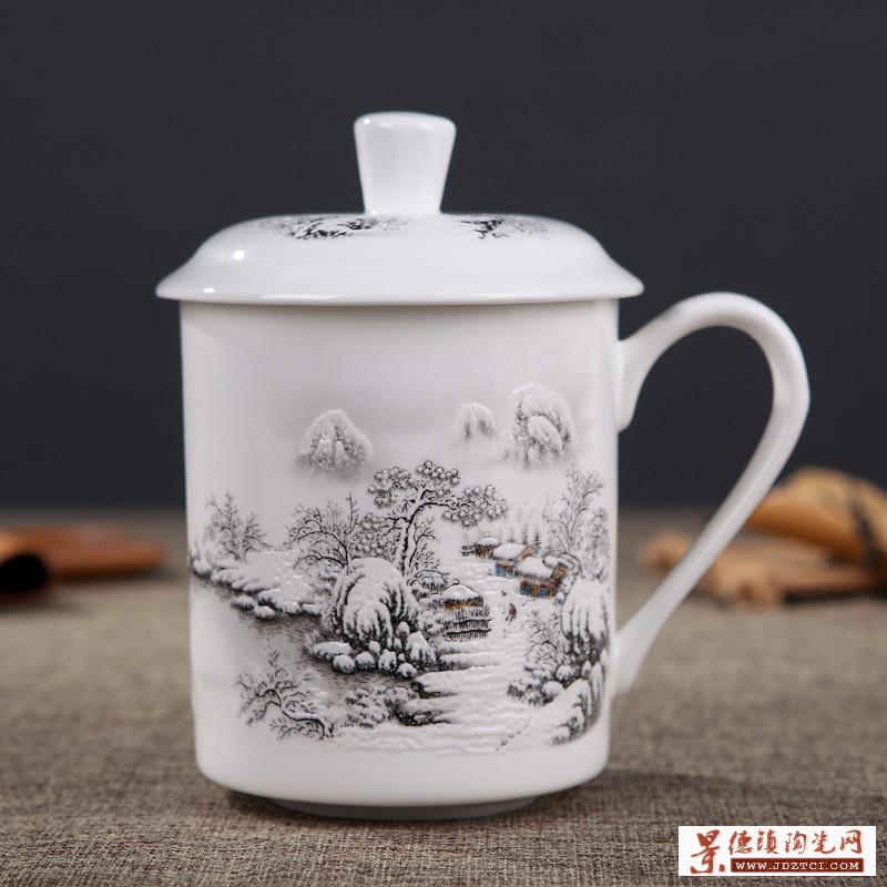 景德镇厂家定做茶杯