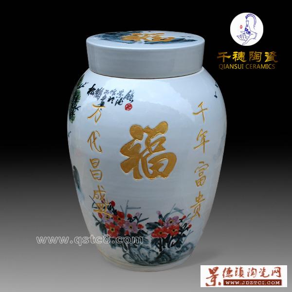 大中小陶瓷骨灰罐种类图片