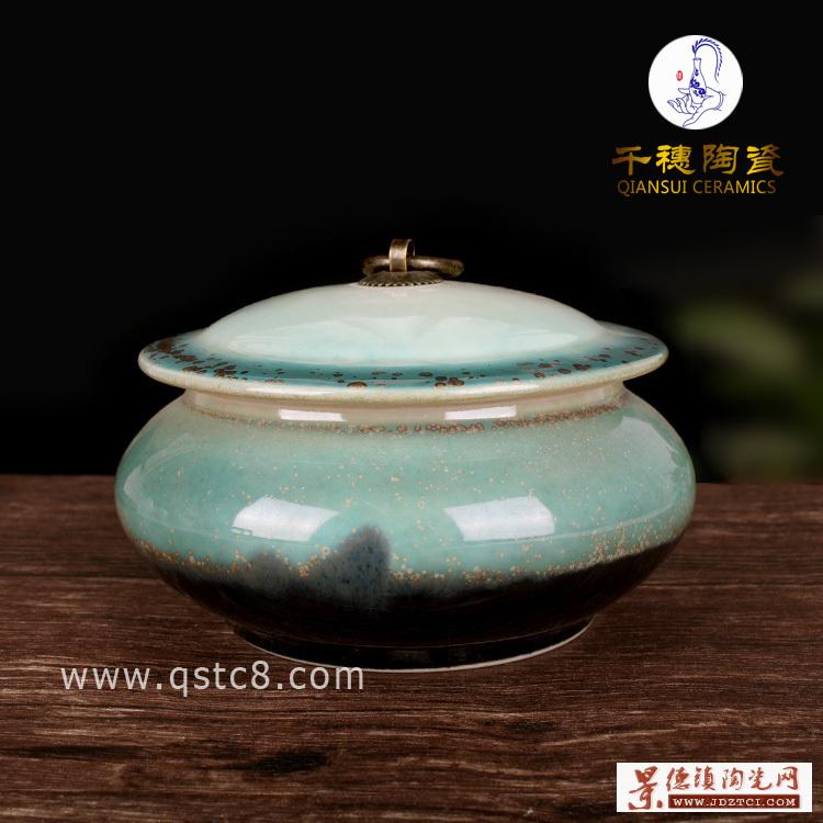 家用陶瓷器泡菜坛子