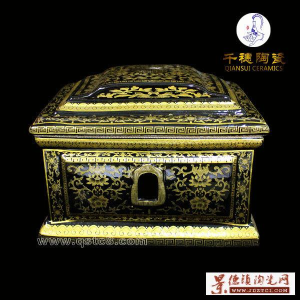 骨灰盒陶瓷材质
