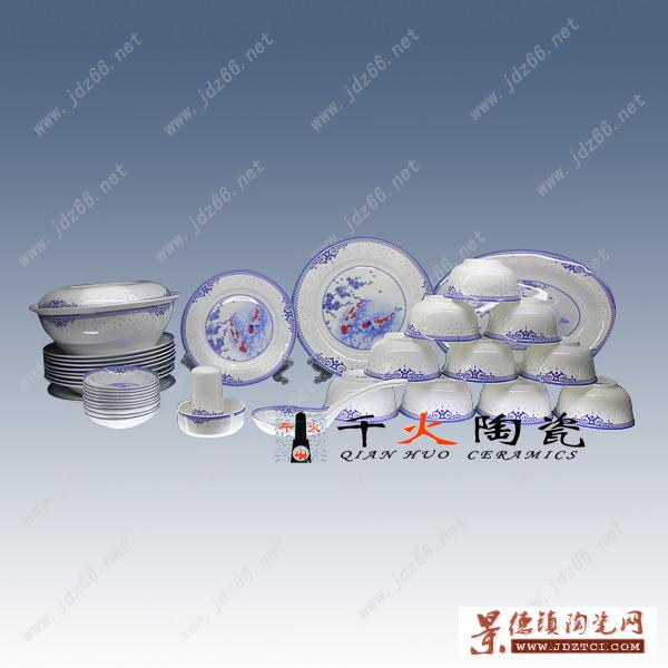 景德镇市唐龙陶瓷有限公司