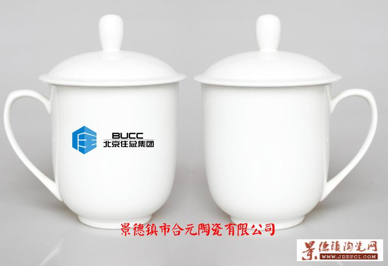 陶瓷办公茶杯定做