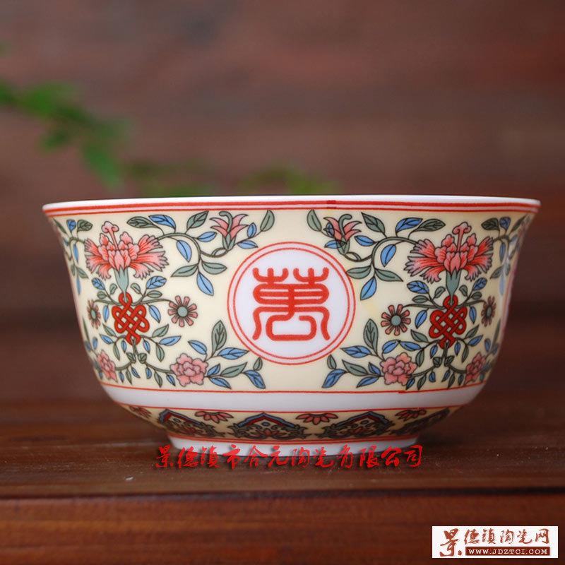 寿诞纪念礼品陶瓷寿碗定做