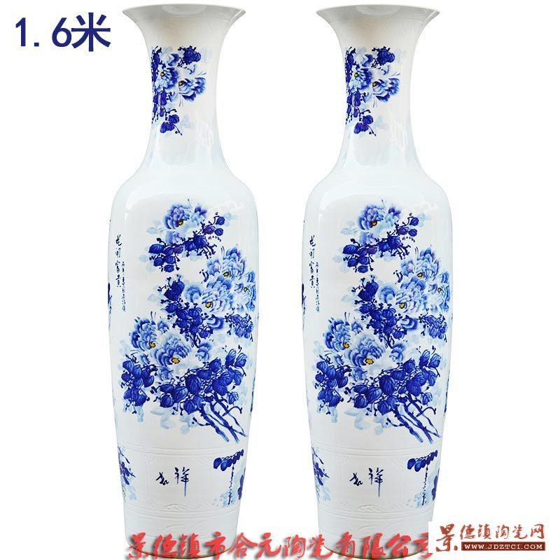 开业庆典礼品陶瓷大花瓶