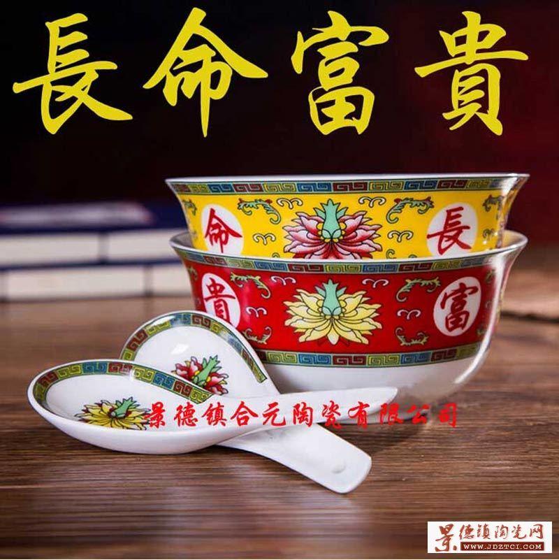 景德镇礼品寿碗生产厂家