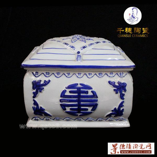 受欢迎的高档陶瓷骨灰盒批发定制