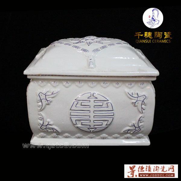 千穗陶瓷陶瓷骨灰盒厂家批发