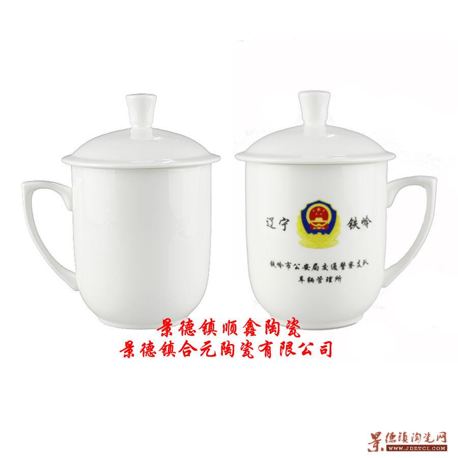 战友聚会礼品茶杯烧字