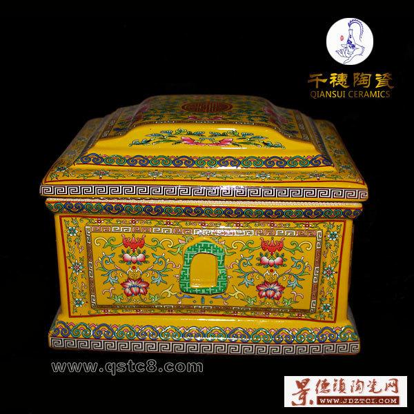 景德镇陶瓷骨灰盒厂家批发价钱