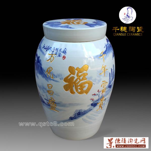 墓地骨灰瓶生产厂家款式种类
