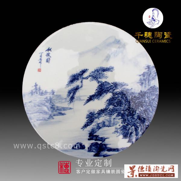 家具镶嵌陶瓷片定做款式
