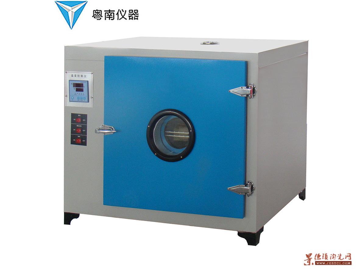 YN-HX-16烘箱