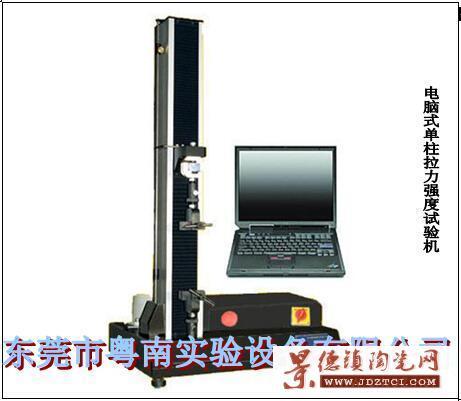 YN-AC拉力试验机