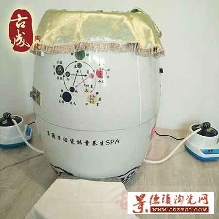 厂家批发艾灸能量养生缸