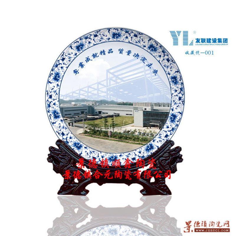 陶瓷礼品纪念盘定制厂家