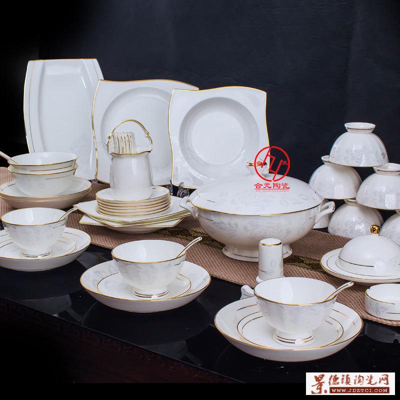 高档陶瓷餐具礼品定制厂家