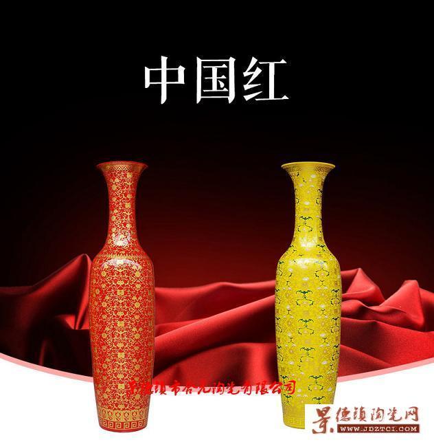 乔迁礼品陶瓷大花瓶定制厂家