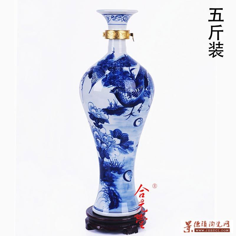青花陶瓷酒瓶生产厂家