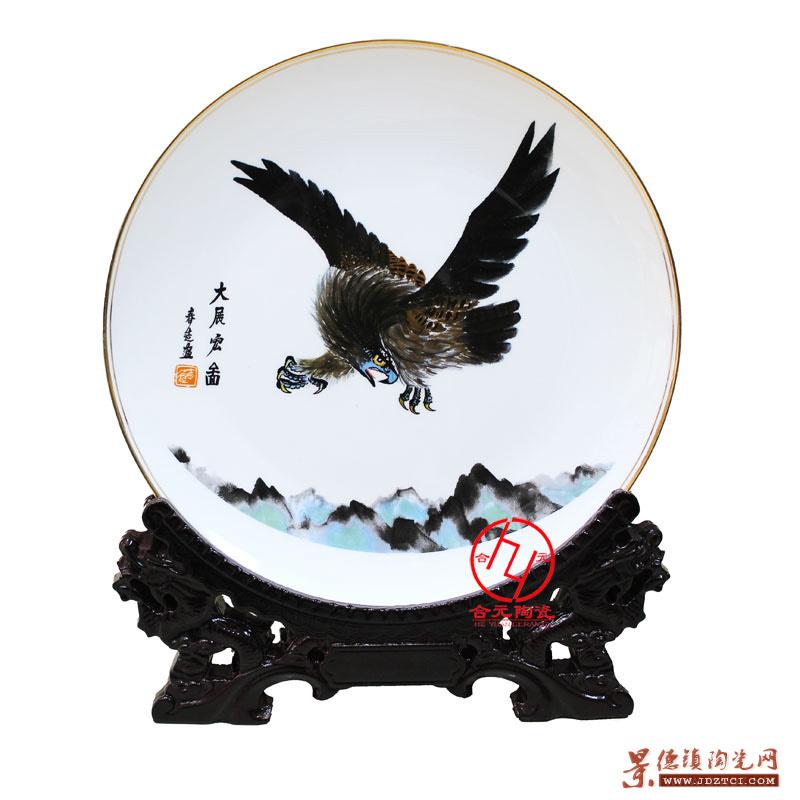 开业庆典礼品陶瓷盘
