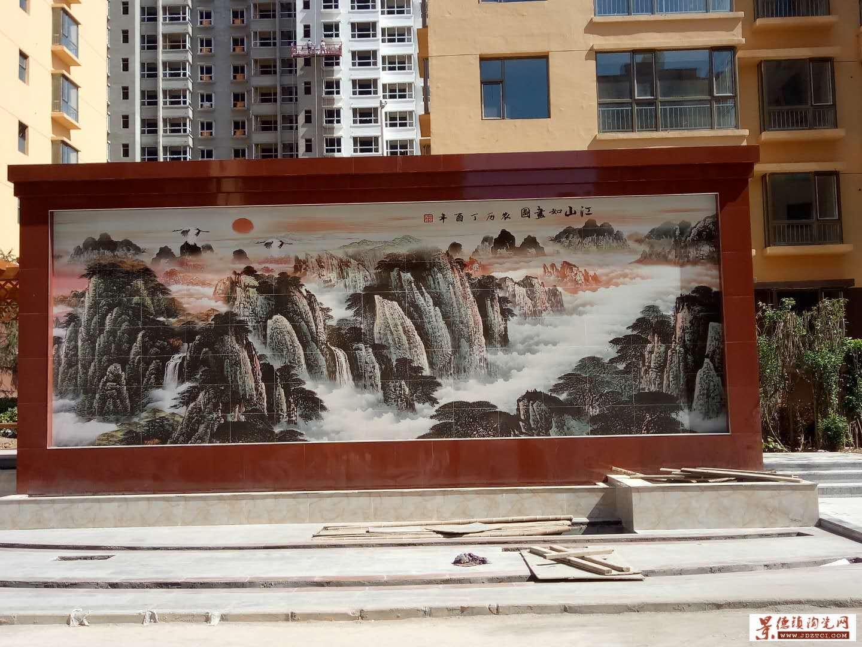 定做陶瓷文化墙