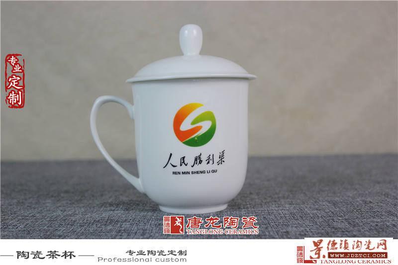 陶瓷水杯加字