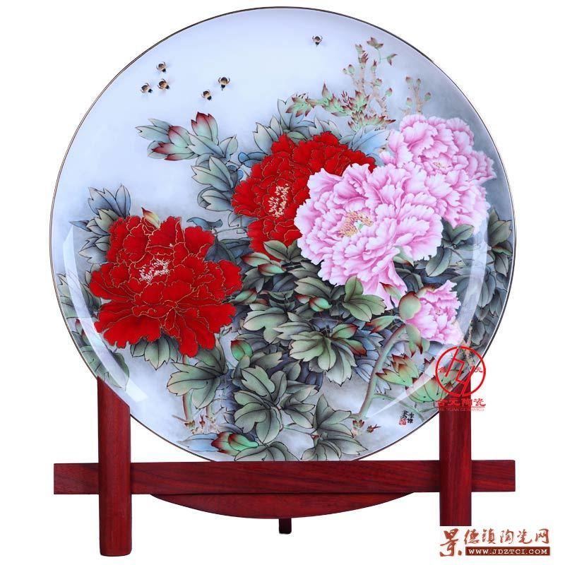 牡丹花会节日纪念陶瓷赏盘定制
