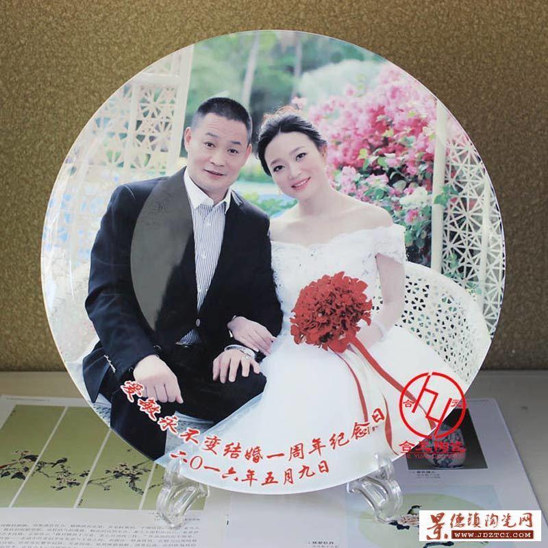 景德镇陶瓷纪念盘礼品