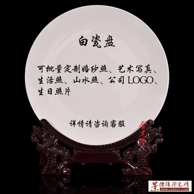 旅游纪念品陶瓷赏盘摆件