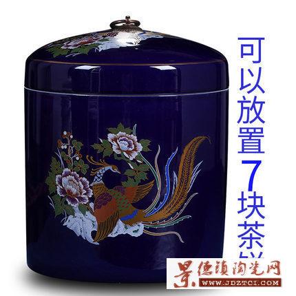 陶瓷茶叶罐普洱茶罐250g装中号储物罐家用储茶罐定制