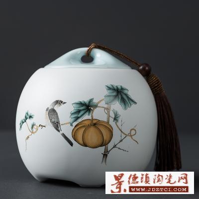 青瓷茶叶罐陶瓷