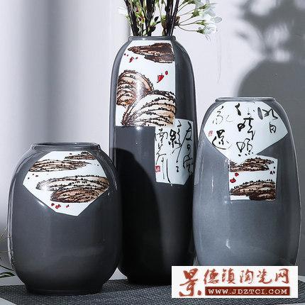 景德镇陶瓷花瓶三件套
