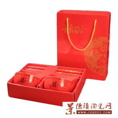 景德镇结婚碗筷套装