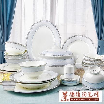 清雅碧玉骨瓷碗碟套装礼品