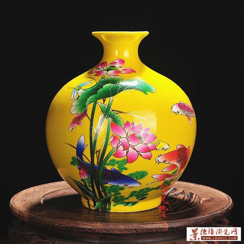 客厅装饰摆件陶瓷小花瓶