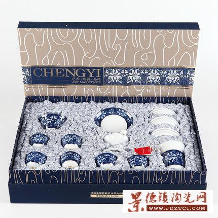喝茶功夫茶具套装家用陶瓷整套白瓷盖碗茶壶茶杯茶道