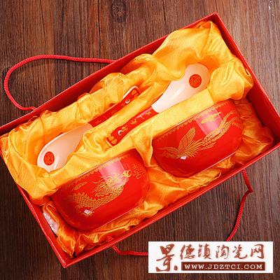 红釉骨瓷龙凤喜碗