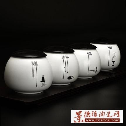 景德镇定做陶瓷茶叶罐优点