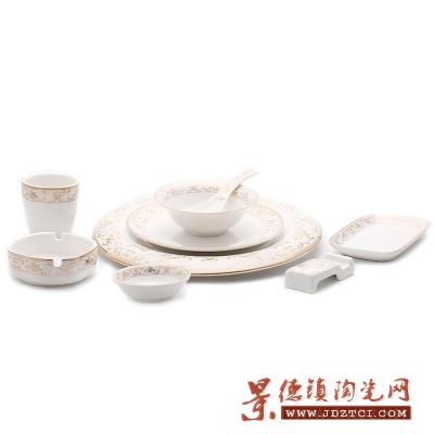 景德镇简约美式金边骨瓷餐具